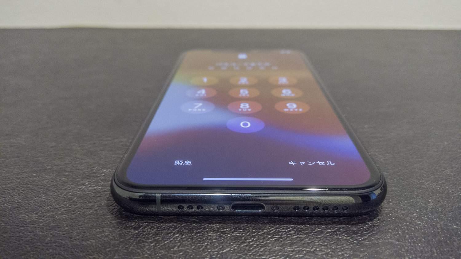 iphone11pro-underview