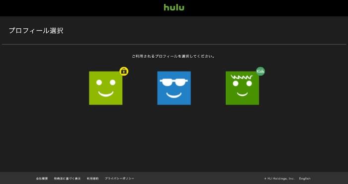 hulu_profile