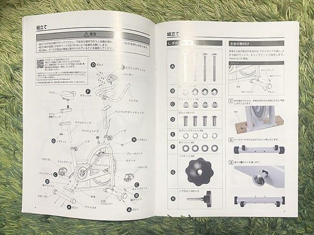 HG-YX-5006説明書