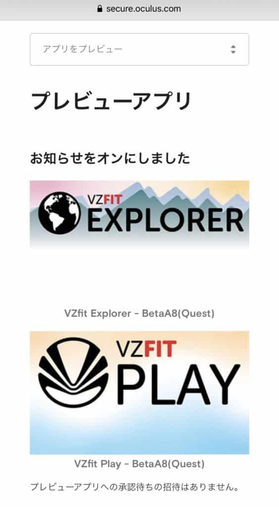 VZfit_app
