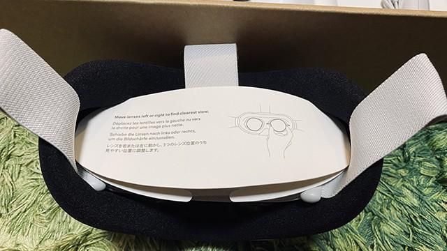 OculusQuest2のレンズ