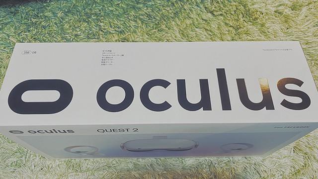 Oculus Quest2箱の上