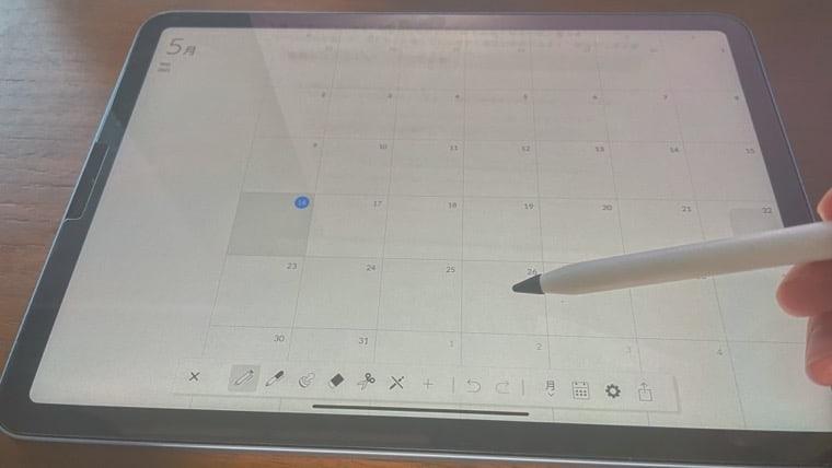 iPad-Air4-planner