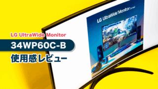 34WP60C-B-min